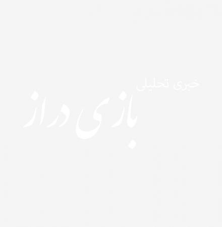 اقدام جهادی و خیرخواهانه زوج جوان سرپلذهابی در عید غدیر