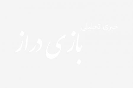 پاکسازی اردوگاه شهید باهنر سرابگرم برای استفاده آموزش و پرورش شهرستان