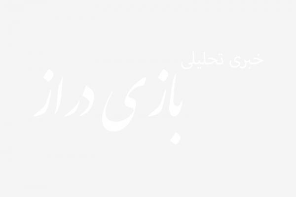 قیام خونین 15 خرداد